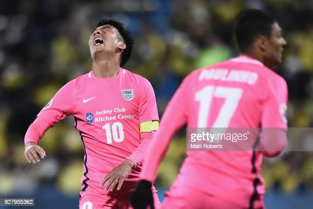 Ka Wai Lam of Kitchee SC reacts during the AFC Champions League Group E match between Kashiwa Reysol and Kitchee at Sankyo Frontier Kashiwa Stadium...