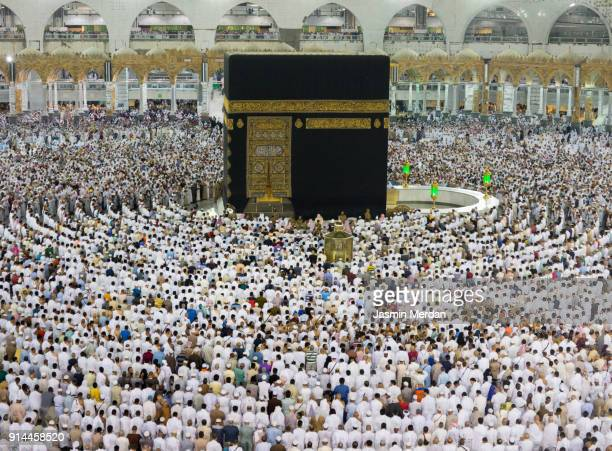 kaaba in mecca - al haram mosque stock photos and pictures