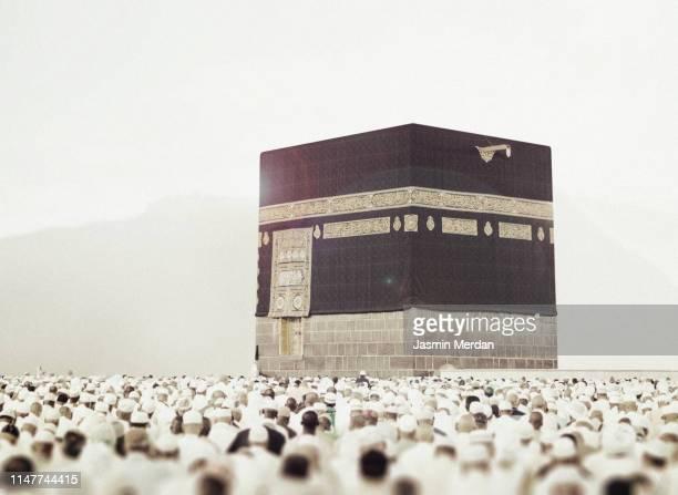 kaaba - kaaba photos et images de collection
