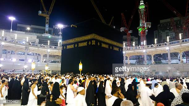 60 Top Kaaba Pictures, Photos, & Images - Getty Images
