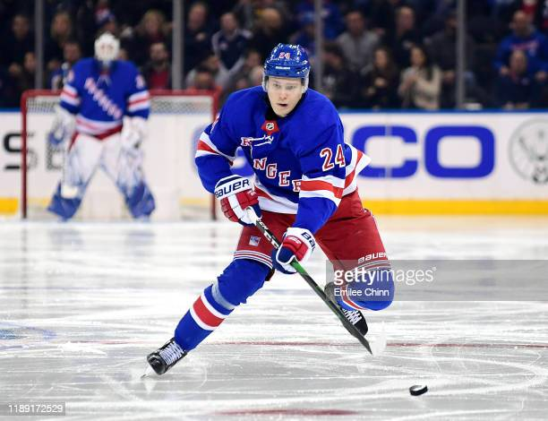 Kaapo Kakko of the New York Rangers controls the puck during their game against the Washington Capitals at Madison Square Garden on November 20 2019...