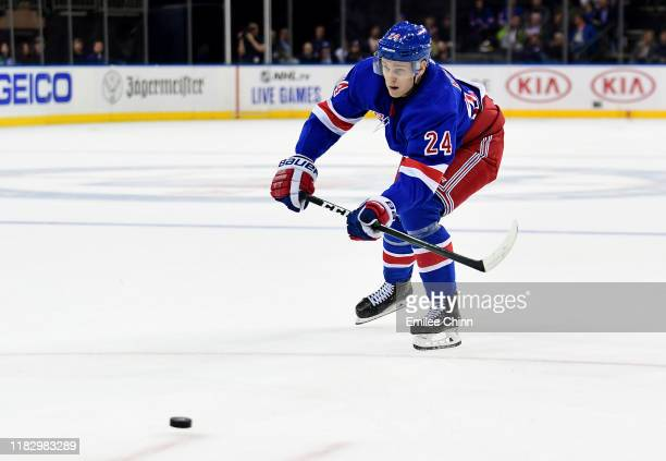 Kaapo Kakko of the New York Rangers takes a shot during their game against the Arizona Coyotes at Madison Square Garden on October 22 2019 in New...