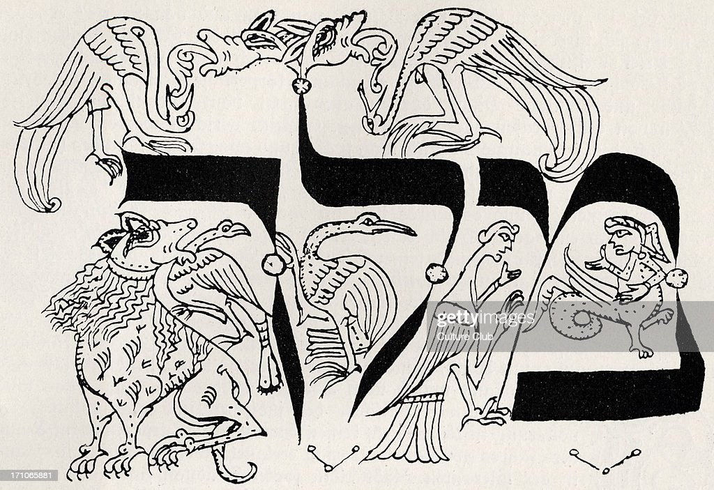 Kabbalist Kabbalistic Symbols Pictures Getty Images