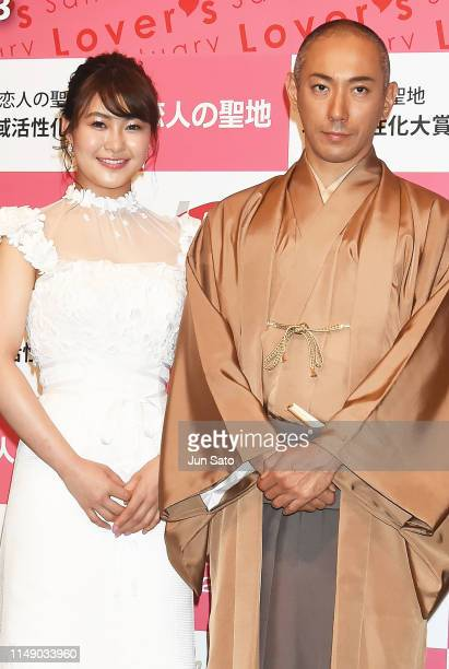 Kabuki actor Ebizo Ichikawa and Figure skater Kanako Murakami attend the press conference for Lover's Sanctuary on June 11 2019 in Tokyo Japan