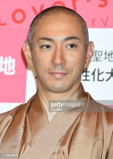 Kabuki actor Ebizo Ichikawa attends the press conference for Lover's Sanctuary on June 11 2019 in Tokyo Japan