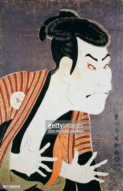 Kabuki actor Otani Oniji III as Yakko Edobei in the play The Colored Reins of a Loving Wife by Toshusai Sharaku polychrome woodblock print 381x251 cm...