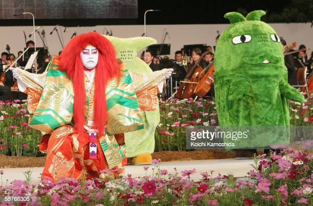 Kabuki actors dance during the closing ceremony of the Aichi Expo on September 25 2005 in Nagakute Japan The Aichi Expo which opened on March 25 this...