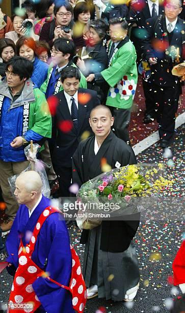 Kabuki performer Ichikawa Shinnosuke walks during the eleventh Ichikawa Ebizo succession parade on April 4 2004 in Narita Chiba Japan
