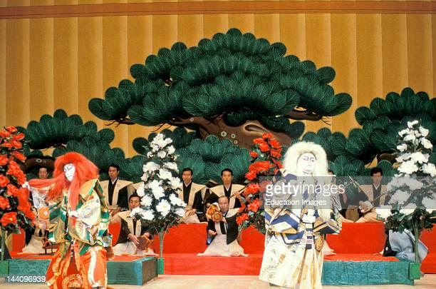 Kabuki Theater Performance