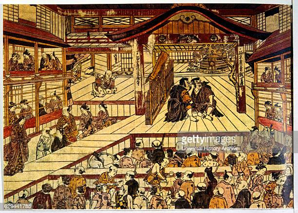 Kabuki Theatre Japan Woodblock Print by Okumura Masanobu 18th Century