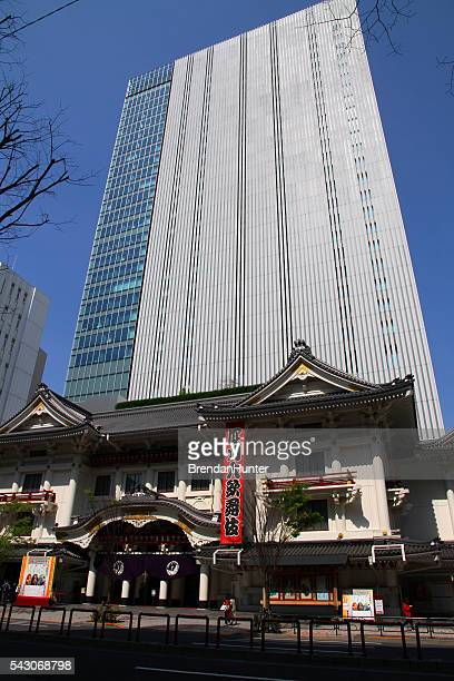 kabuki za - kabuki za stock photos and pictures