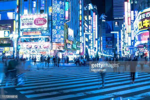 kabukicho at night - shinjuku, tokyo - 歓楽街 ストックフォトと画像
