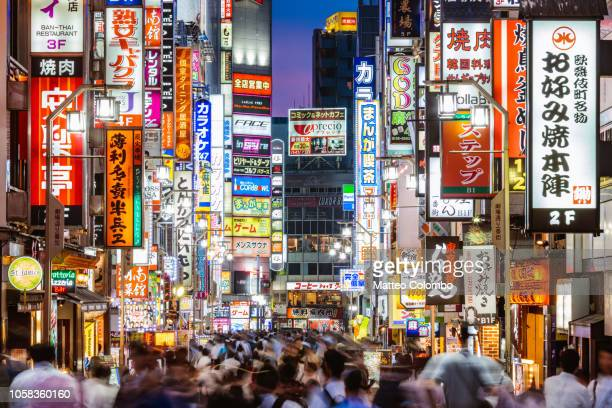 kabukicho red light district, shinjuku, tokyo, japan - japan stock pictures, royalty-free photos & images