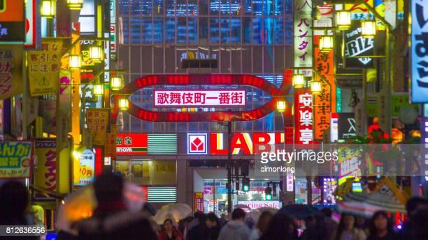 Kabukicho red-light district in Shinjuku.