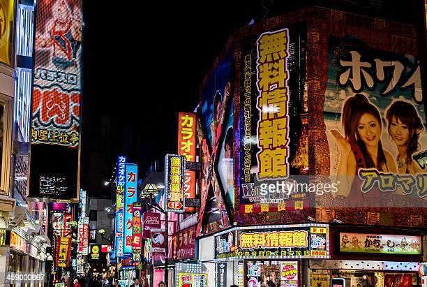 kabukicho tóquio, japão - ponto turístico - fotografias e filmes do acervo