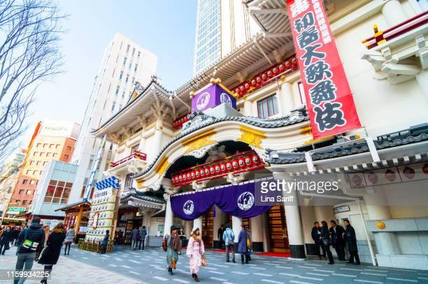 kabuki-za (kabukiza theater) in ginza. - kabuki za stock photos and pictures