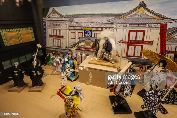 Kabukiza Stage Kabuki is a traditional Japanese form of theater developed during the Edo Period rich in showmanship and involves elaborately designed...