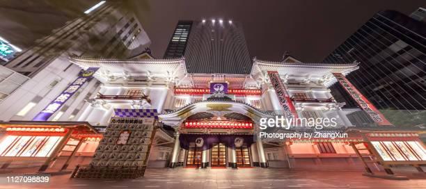 kabuki-za theater in tokyo ginza, japan. - kabuki za stock photos and pictures