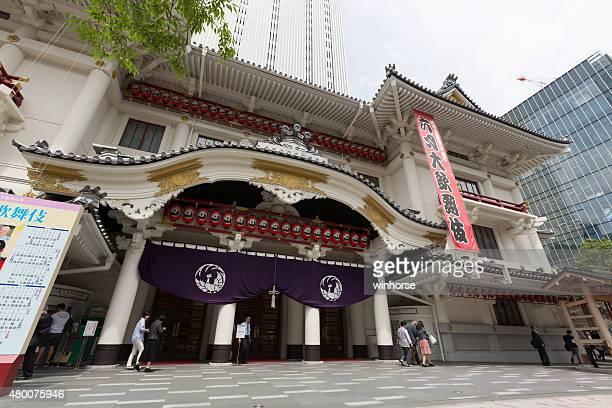 kabuki-za theater in tokyo, japan - kabuki za stock photos and pictures