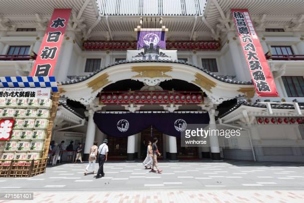 kabuki-za theater in tokyo - kabuki za stock photos and pictures