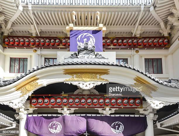 kabukiza theater in toyko - kabuki za stock photos and pictures