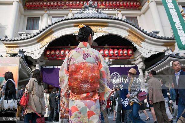 Kabuki-za Theater Kimono in the Ginza District of Tokyo, Japan