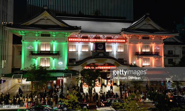 Kabukiza Theatre is illuminated to mark the first anniversary of its renewal open on April 28 2014 in Tokyo Japan
