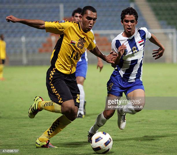 Kadhim Dhia of Iraq's AlTalaba challenges Ahmed Nasser of Oman's AlSuwaiq during their AFC Cup group D football match in Muscat on April 13 2011 AFP...