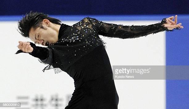 Kadoma, Japan - Daisuke Takahashi performs in the men's short program the national championships in Kadoma, Osaka Prefecture, on Dec. 23, 2011....