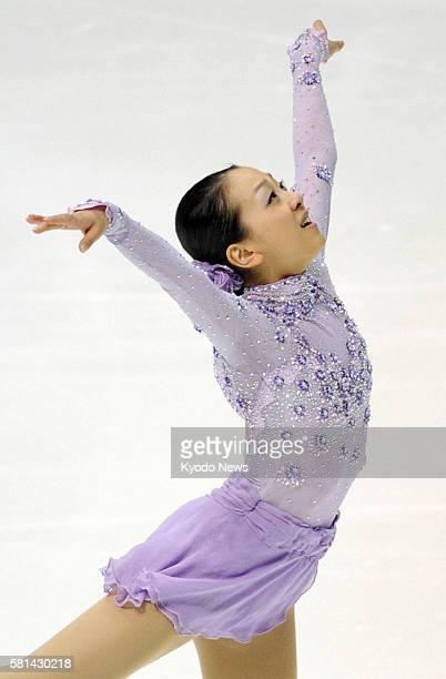 Kadoma Japan Former twotime world champion Mao Asada performs during the free skate of the figure skating national championships at Namihaya Dome in...