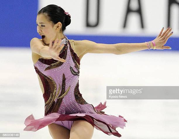 Kadoma, Japan - Kanako Murakami performs during the women's short program at the national figure skating championships at the Namihaya Dome in Osaka...