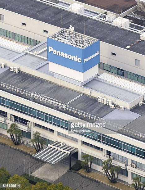 Kadoma, Japan - Photo taken in January 2012 shows the head office of electronics maker Panasonic Corp. In Kadoma, Osaka Prefecture. Panasonic is...