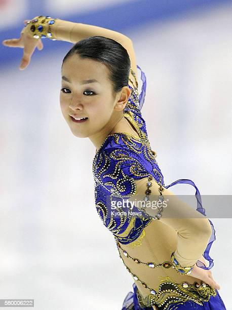 Kadoma, Japan - Two-time world champion Mao Asada performs in the women's short program at the national figure skating championships at the Namihaya...