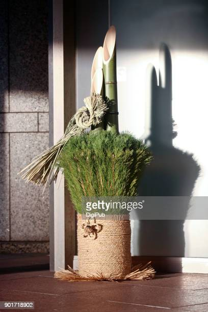 Kadomatsu decorated at the gate of a modern building