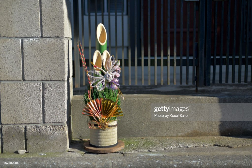 Kadomatus at the gate of a house : Stock Photo
