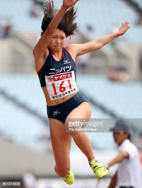 Kaede Miyasaka competes in the Women's Triple Jump during day two of the 101st JAAF Athletics Championships at Yanmar Stadium Nagai on June 24 2017...