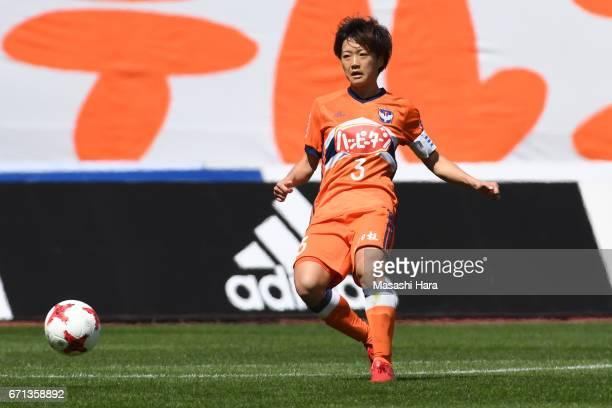 Kaede Nakamura of Albirex Nigata in action during the Nadeshiko League match between Albirex Niigata Ladies and INAC Kobe Leonessa at Denka Big Swan...