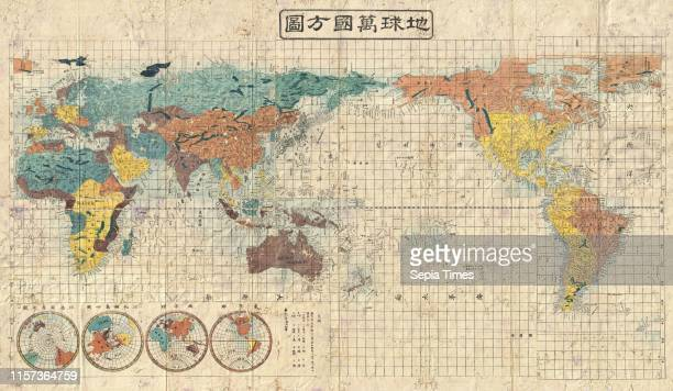 1853 Kaei 6 Japanese Map of the World