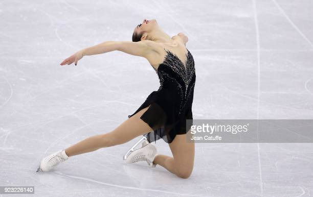 Kaetlyn Osmond of Canada competes during the Figure Skating Ladies Free program on day fourteen of the PyeongChang 2018 Winter Olympic Games at...