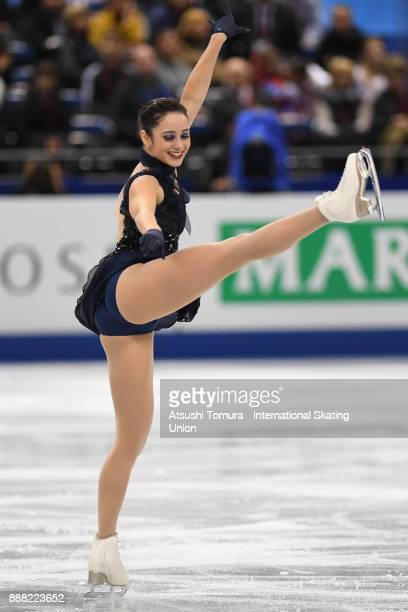 Kaetlyn Osmond of Canada competes in the Ladies short progam during the ISU Junior Senior Grand Prix of Figure Skating Final at Nippon Gaishi Hall on...