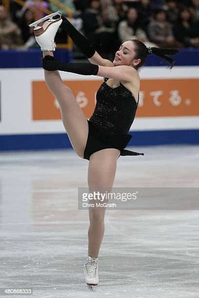 Kaetlyn Osmond of Canada competes in the Ladies Short Program during ISU World Figure Skating Championships at Saitama Super Arena on March 27 2014...