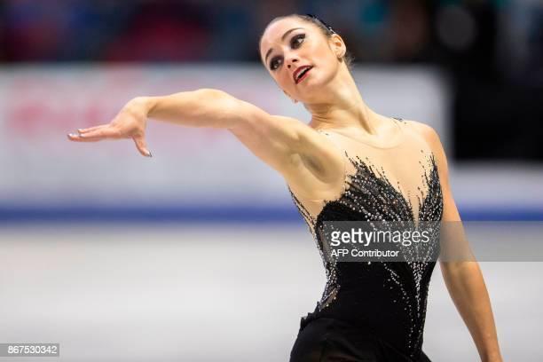 Kaetlyn Osmond of Canada performs her free program at the 2017 Skate Canada International ISU Grand Prix event in Regina, Saskatchewan, Canada, on...