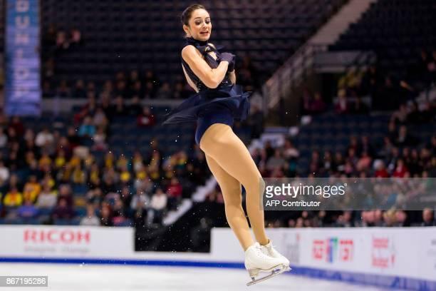 Kaetlyn Osmond of Canada skates her short program at the 2017 Skate Canada International ISU Grand Prix event in Regina, Saskatchewan, Canada, on...