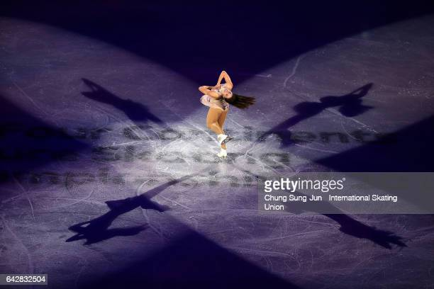 Kaetlyn Osmond of Canada skates in the Exhibition program during ISU Four Continents Figure Skating Championships Gangneung Test Event For...