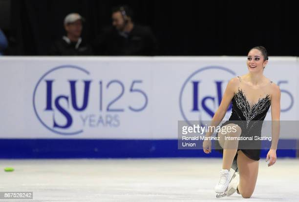 Kaetlyn Osmond of Canada smiles after her performance in ladies free skating during the ISU Grand Prix of Figure Skating at Brandt Centre on October...