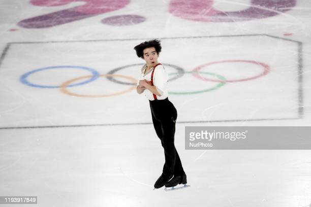 Kagiyama Yuma from Japan compete in the Figure Skating Mixed NOC Team Men Single Skating during 6 day of Winter Youth Olympic Games Lausanne 2020 in...