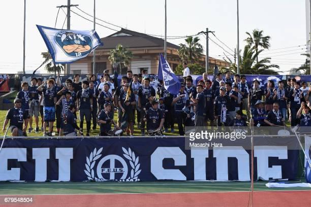Kagoshima United cheer prior to the J.League J3 match between Kagoshima United and Cerezo Osaka U-23 at Kamoike Stadium on May 6, 2017 in Kagoshima,...