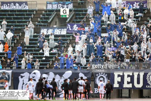 Kagoshima United supporters cheer after the 2-2 draw in the J.League Meiji Yasuda J3 match between Roasso Kumamoto and Kagoshima United at Egao Kenko...