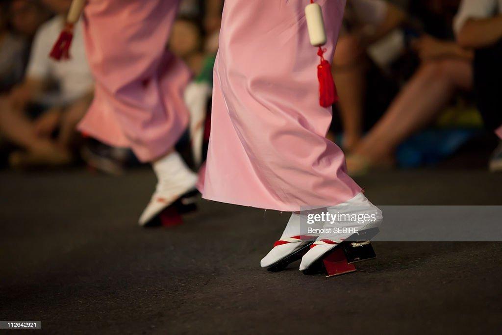 Kagurazaka Festival : Stock-Foto