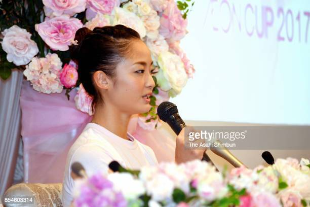 Kaho Minagawa of Japan speaks during a press conference ahead of the Rhythmic Gymnastics AEON Cup on September 26 2017 in Tokyo Japan